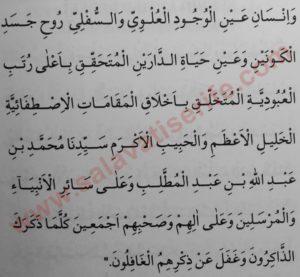 İmam Gazali Salavatı