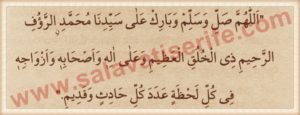 Raufü Rahim Salavatı